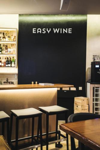 interior Ilze Svence Easy wine 2017 02